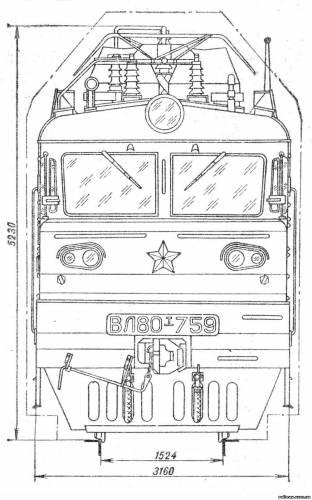 чертежей электровоза ВЛ80Т