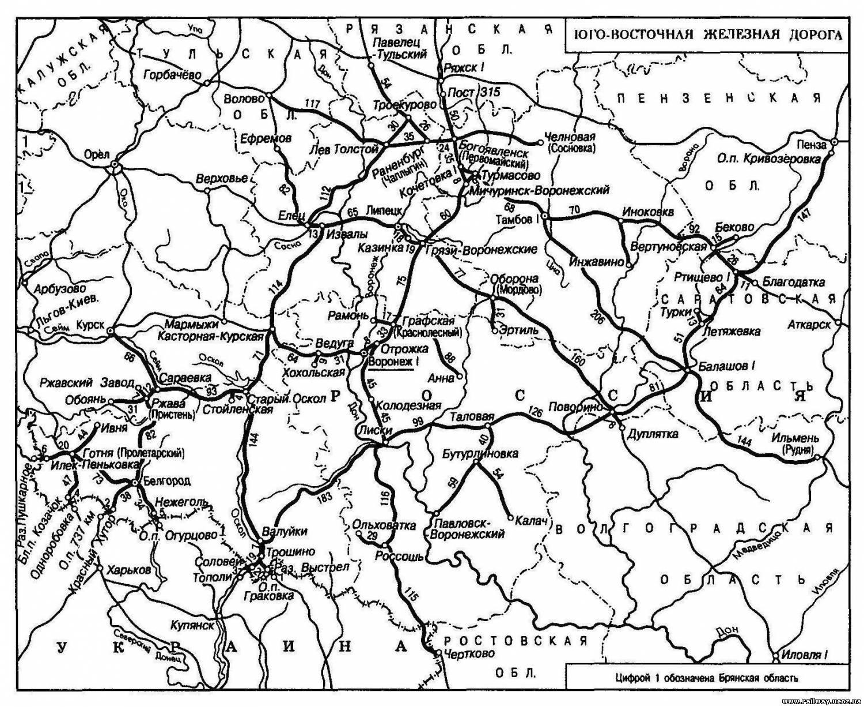 Схема жд дорог ростовской