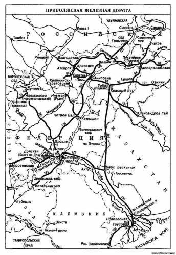 Схема Приволжской железной